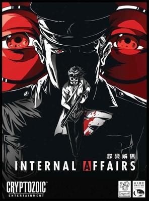 Internal Affairs (engl.)