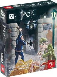 Mr Jack Spiel