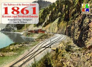 1861 (engl.)