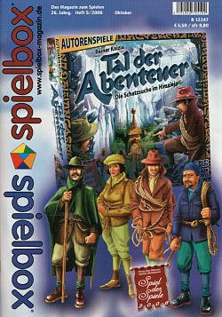 spielbox 2006 Heft 5 (inkl. Thurn und Taxis: Kurier der Fürstin)