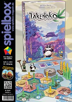 spielbox 2012 Heft 3 (inkl. Erw. Dungeon Petz)