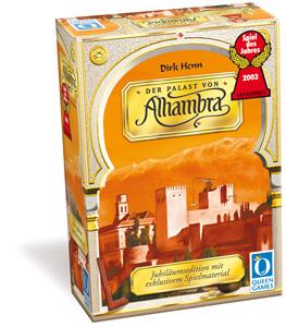 Der Palast von Alhambra: Jubiläumsedition