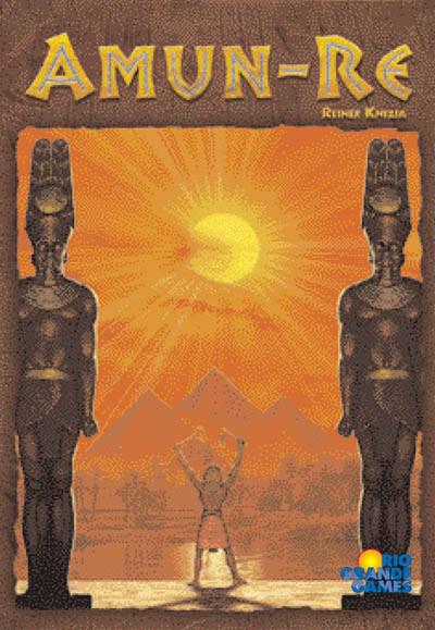 Amun Re (engl.)