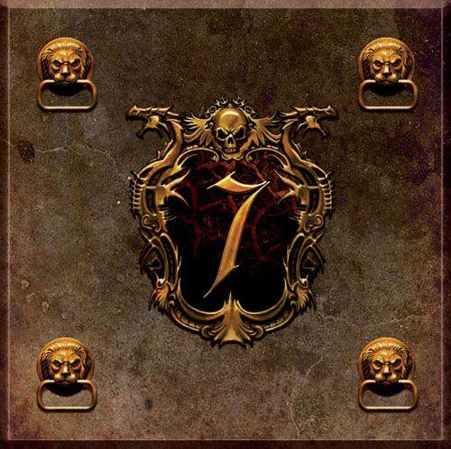 7 (engl.)