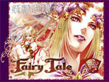 Fairy Tale (engl./ita.)